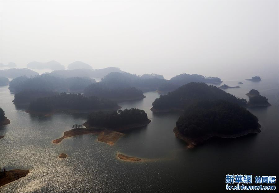 #(美麗中國)(5)浙江千島湖掠影