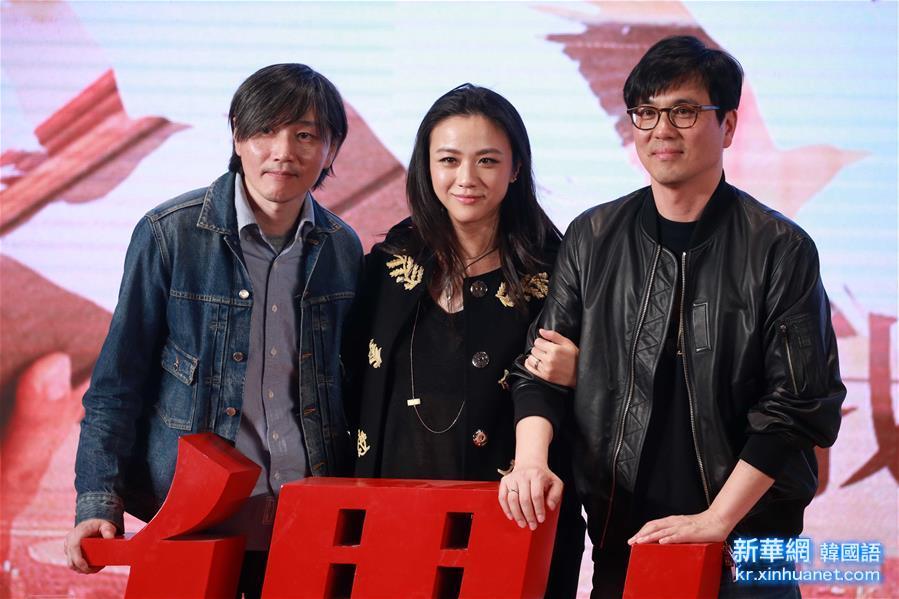 #(晚報)(1)電影《北京遇上西雅圖之不二情書》主題曲發布