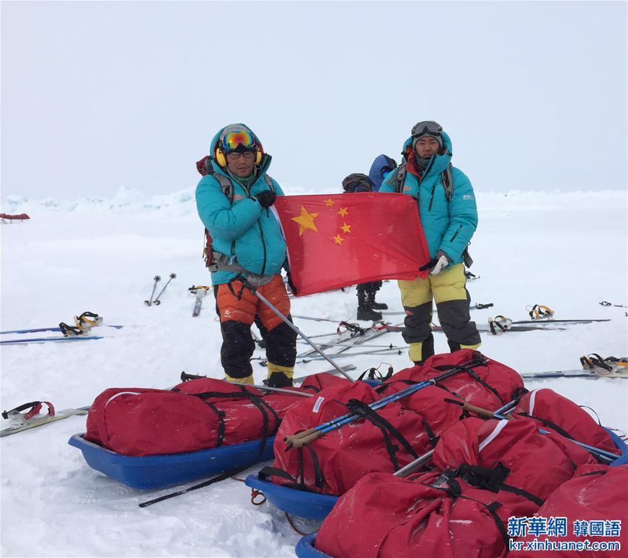 (體育)(1)中國地質大學(武漢)登山隊徒步到達北極點