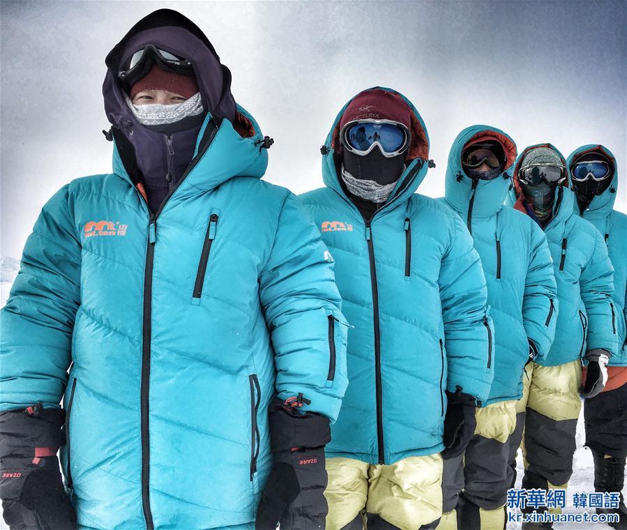 (體育)(3)中國地質大學(武漢)登山隊徒步到達北極點