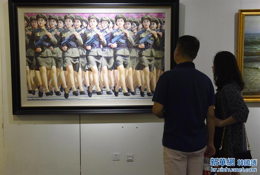 (晚报)(2)朝鲜现当代美术展亮相成都
