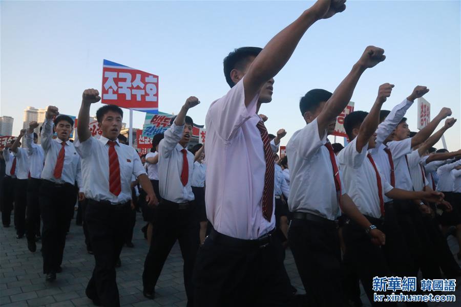 """(XHDW)(1)朝鮮舉行大規模群眾集會紀念""""反美鬥爭日"""""""