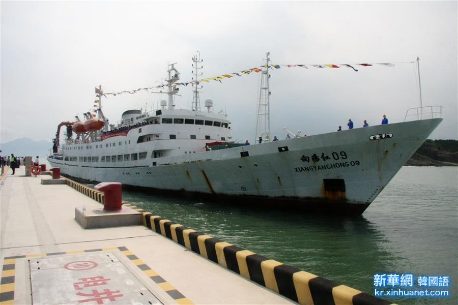 """(科技)(1)""""蛟龍""""號圓滿完成中國大洋第37航次科考任務返回青島"""