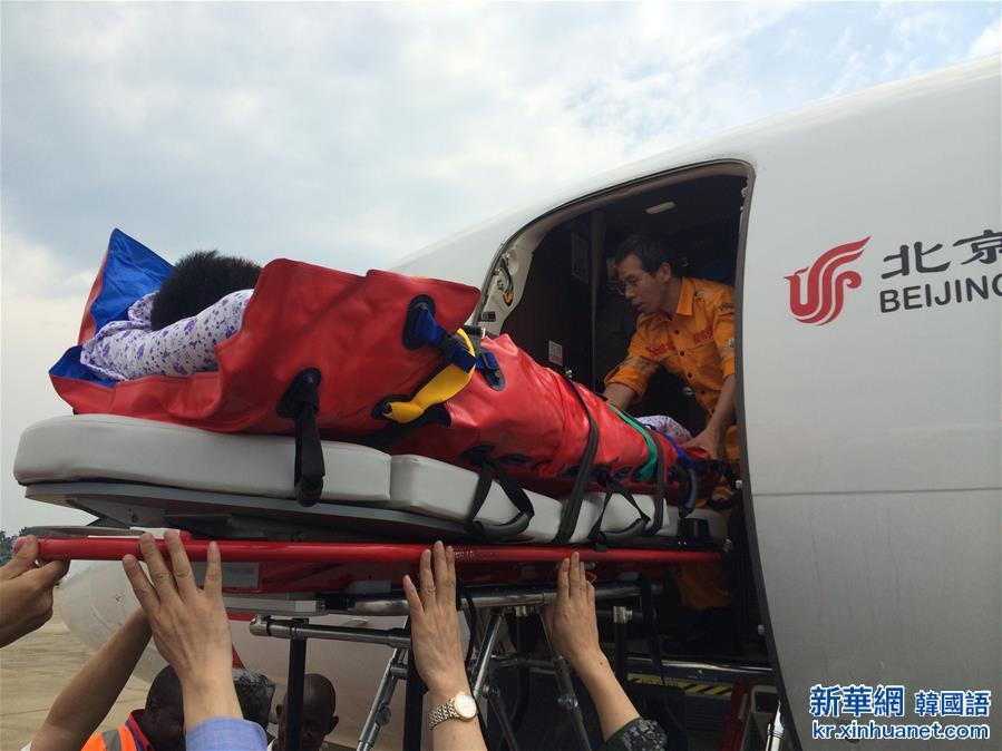 (國際)(1)在南蘇丹負傷的兩名中國維和人員回國治療