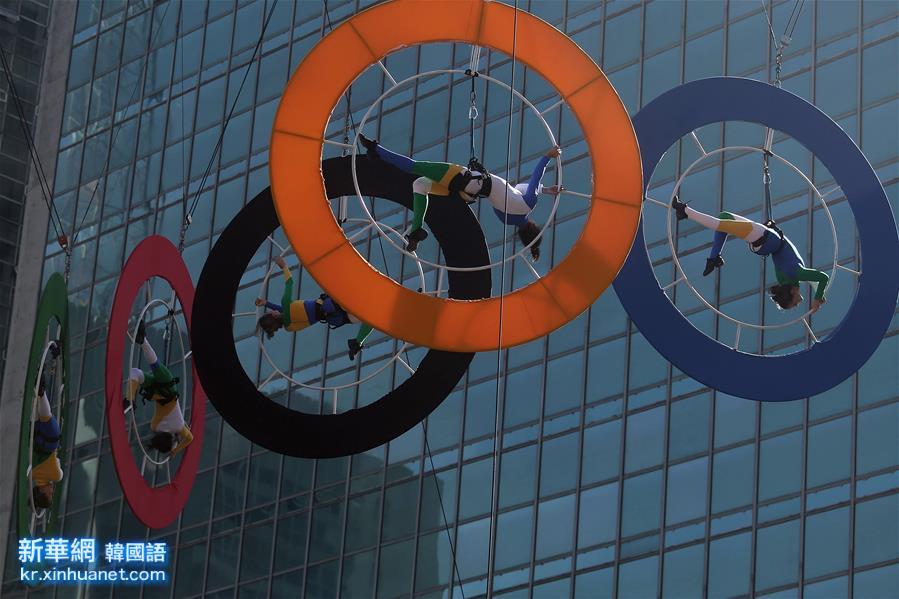 (裏約奧運會)(1)奧運火炬在聖保羅傳遞