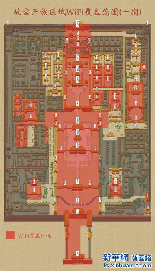 (晚報)(1)故宮博物院啟動開放區域免費Wi-Fi