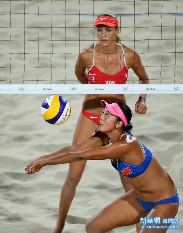 (裏約奧運會)(1)沙灘排球——女子預賽:中國勝瑞士