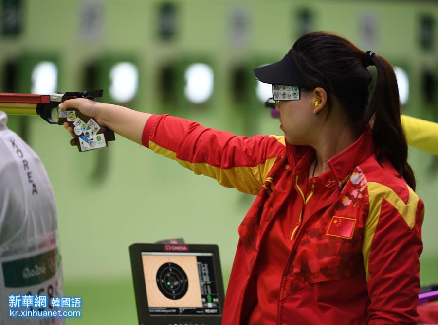 (裏約奧運會)(3)射擊——女子10米氣手槍:張夢雪晉級決賽
