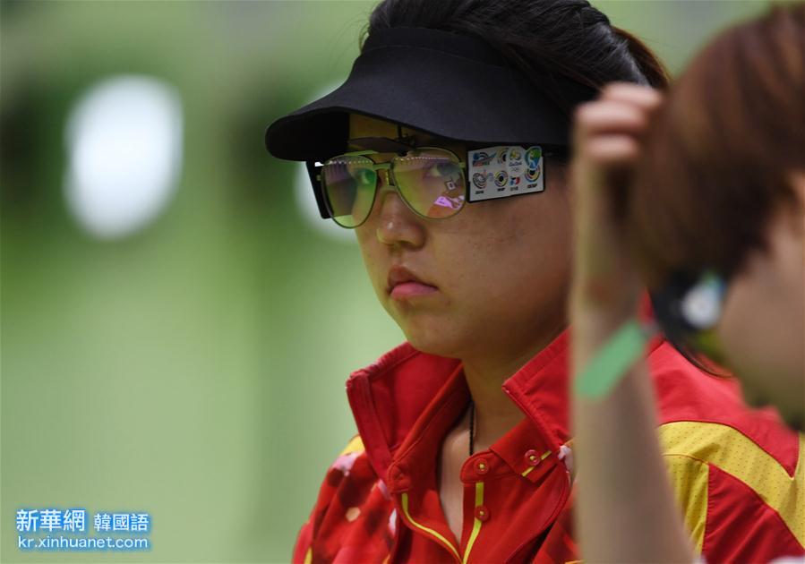 (裏約奧運會)(1)射擊——女子10米氣手槍:張夢雪為中國隊摘得首金