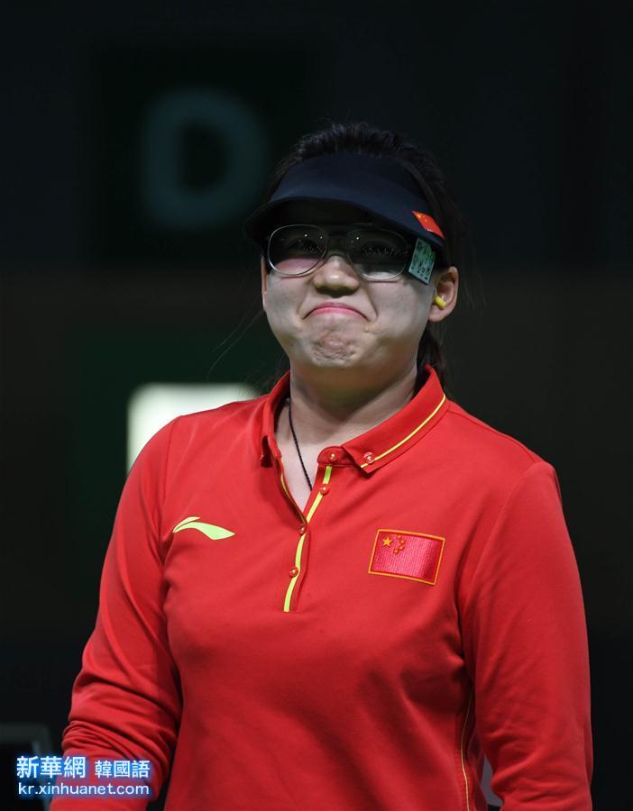(裏約奧運會·奪冠一刻)(2)射擊——女子10米氣手槍:張夢雪奪中國隊首金