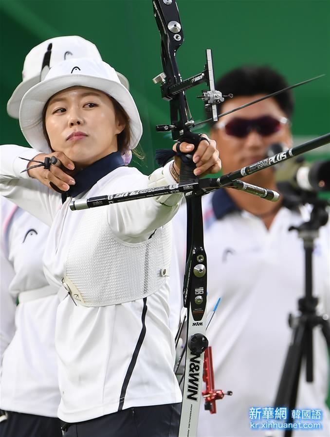 (裏約奧運會)(1)射箭——韓國女團奪冠