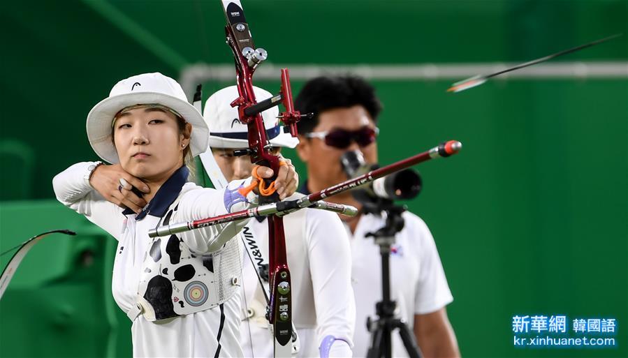 (裏約奧運會)(2)射箭——韓國女團奪冠