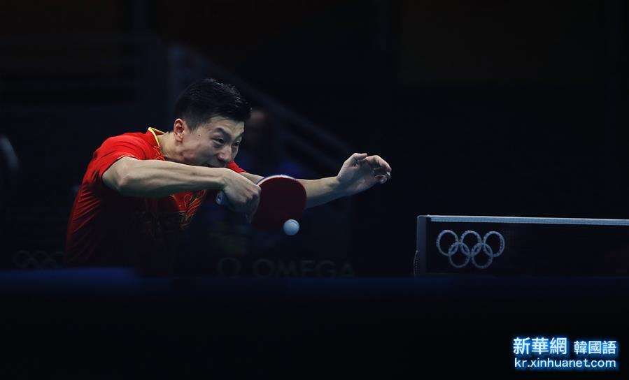 (裏約奧運會)(2)乒乓球——中國選手馬龍成功晉級