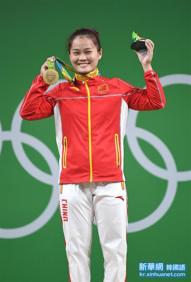 (裏約奧運會·領獎臺)(1)舉重——女子63公斤級:中國選手鄧薇兩破世界紀錄並奪冠