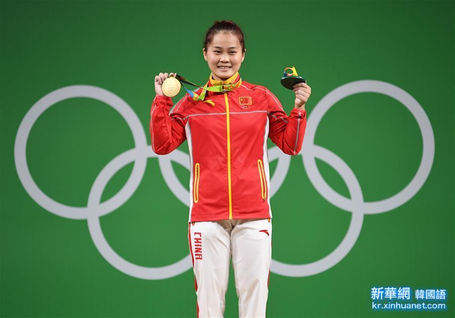 (裏約奧運會·領獎臺)(3)舉重——女子63公斤級:中國選手鄧薇兩破世界紀錄並奪冠