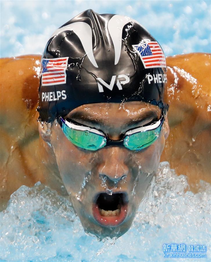 (裏約奧運會)(10)遊泳——男子200米蝶泳:菲爾普斯奪冠