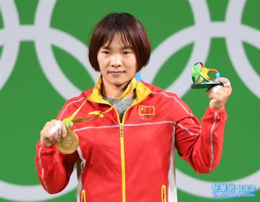 (裏約奧運會·領獎臺)(1)舉重——女子69公斤級:向艷梅摘金