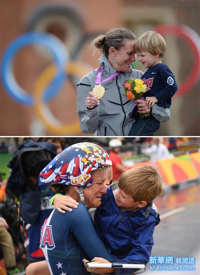 (裏約奧運會·圖片故事)(2)自行車——是冠軍 更是母親