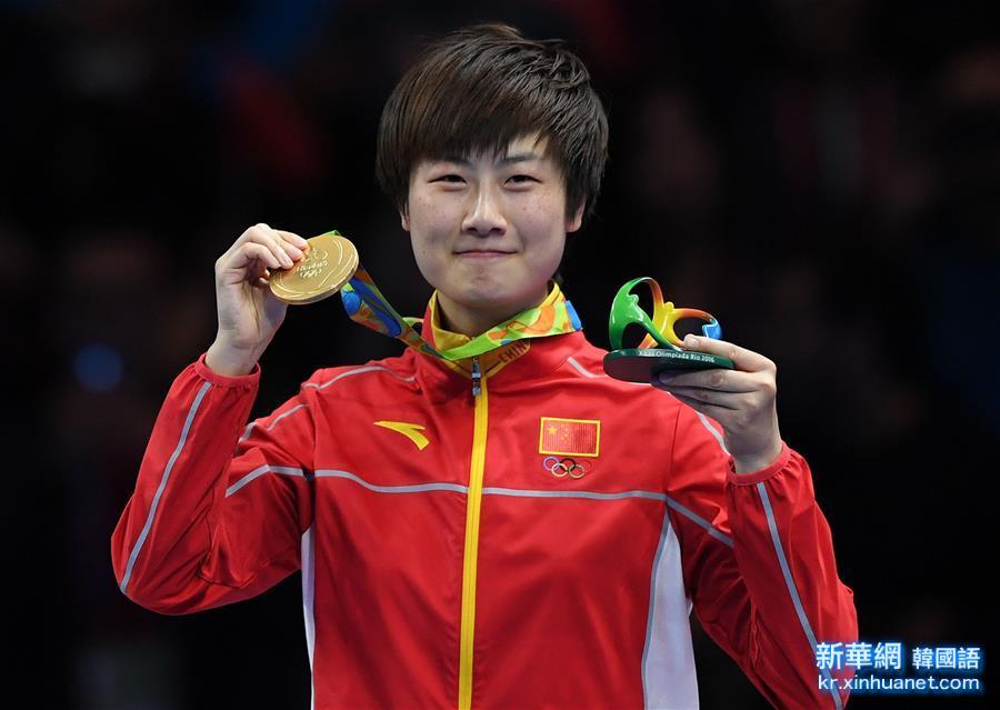 (裏約奧運會·領獎臺)(6)乒乓球——女單頒獎儀式