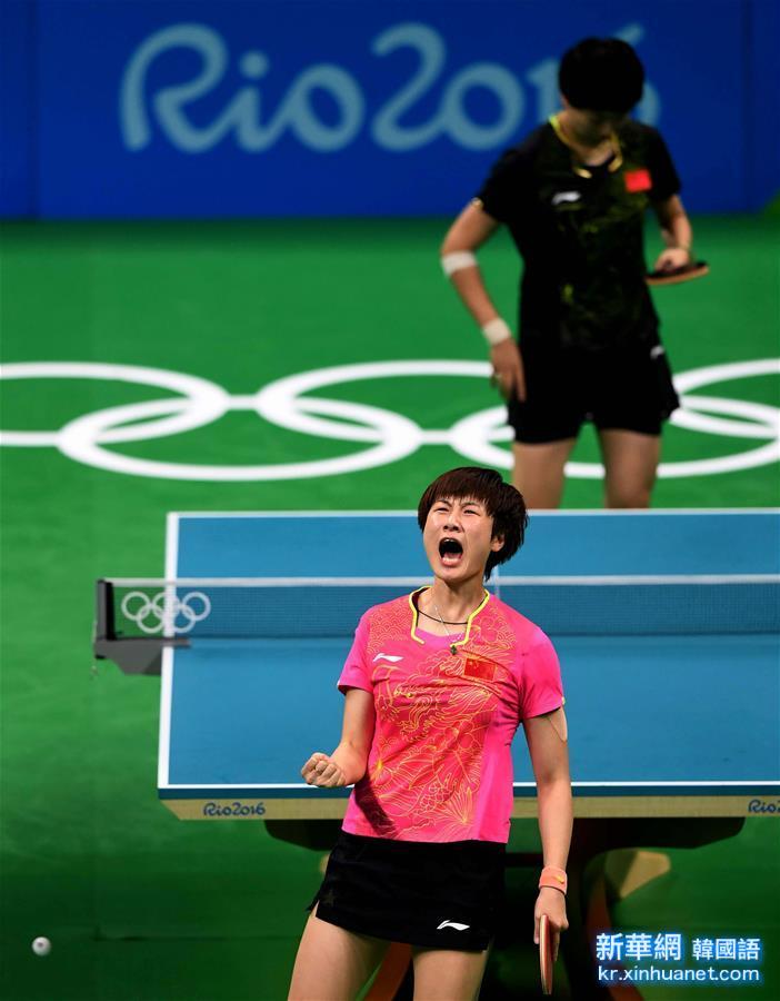 (裏約奧運會·奪冠一刻)(1)乒乓球——女單決賽:丁寧奪冠