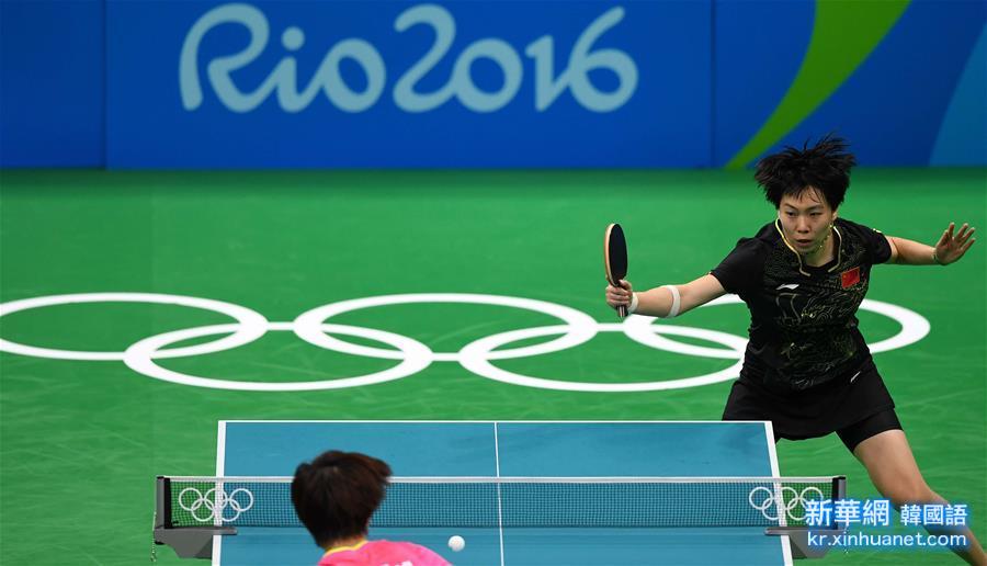 (裏約奧運會)(1)乒乓球——女單:李曉霞獲亞軍