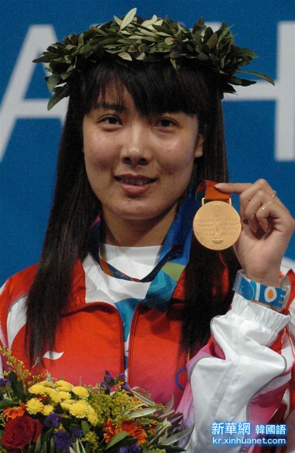 (裏約奧運會·圖片故事)(1) 笑淚交織12年——杜麗的奧運故事