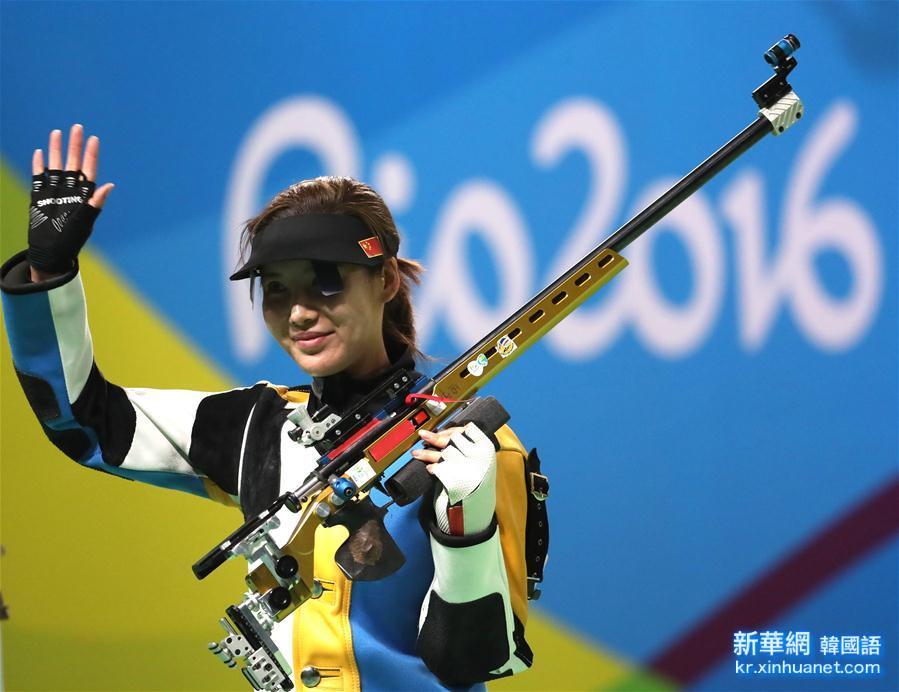 (裏約奧運會)(1)射擊——女子50米步槍三姿:中國選手杜麗獲銅牌