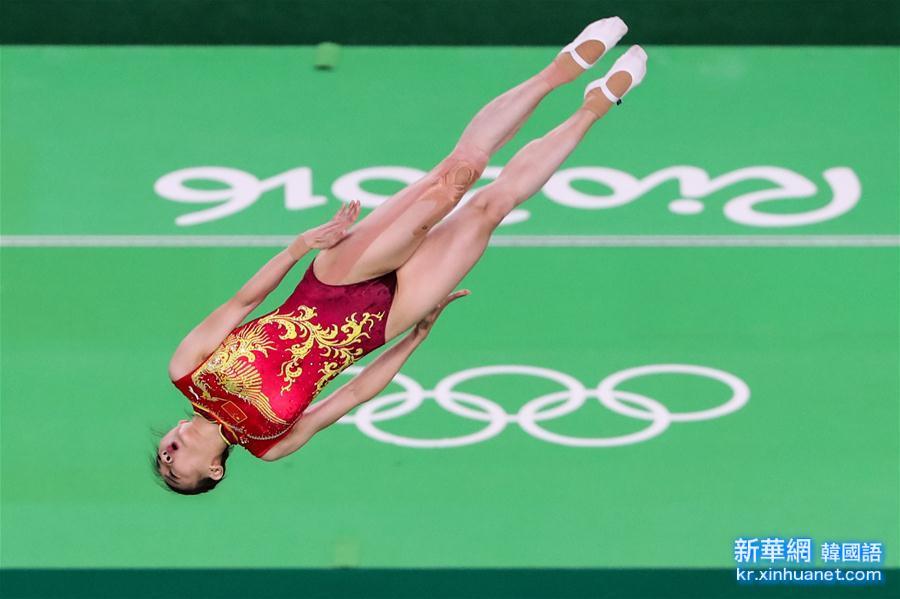 (裏約奧運會)(1)蹦床——何雯娜獲得第四