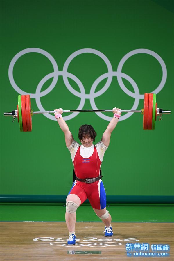 (裏約奧運會)(1)舉重——女子75公斤級:朝鮮選手奪冠