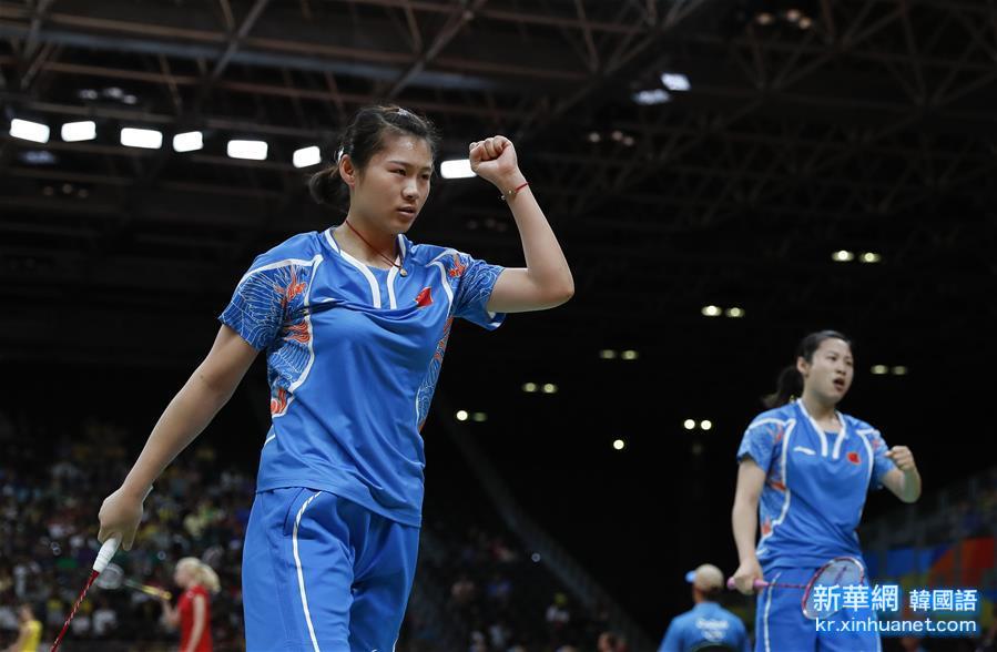 (裏約奧運會)(1)羽毛球——女雙小組賽:駱贏/駱羽獲勝