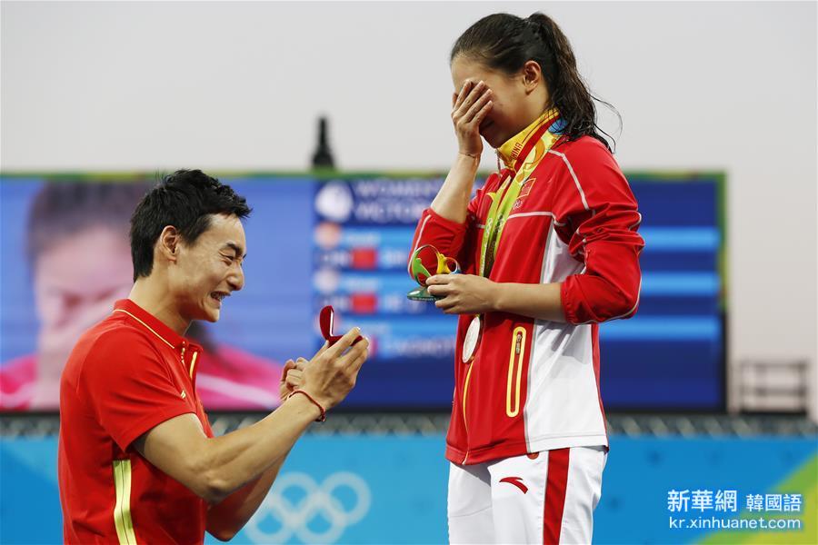 (裏約奧運會·多棱鏡)(6)賽場求婚