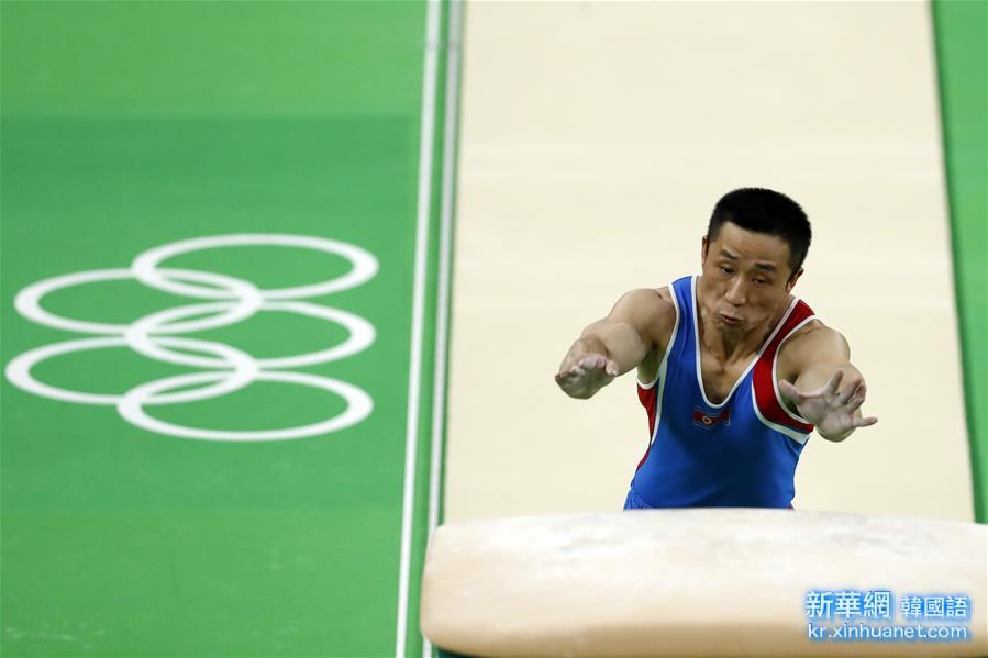 (裏約奧運會)(1)體操——男子跳馬:朝鮮選手奪冠