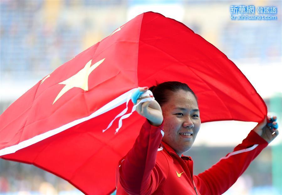 (裏約奧運會)(1)田徑——女子鏈球:張文秀獲銀牌