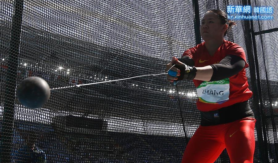 (裏約奧運會)(4)田徑——女子鏈球:張文秀獲銀牌