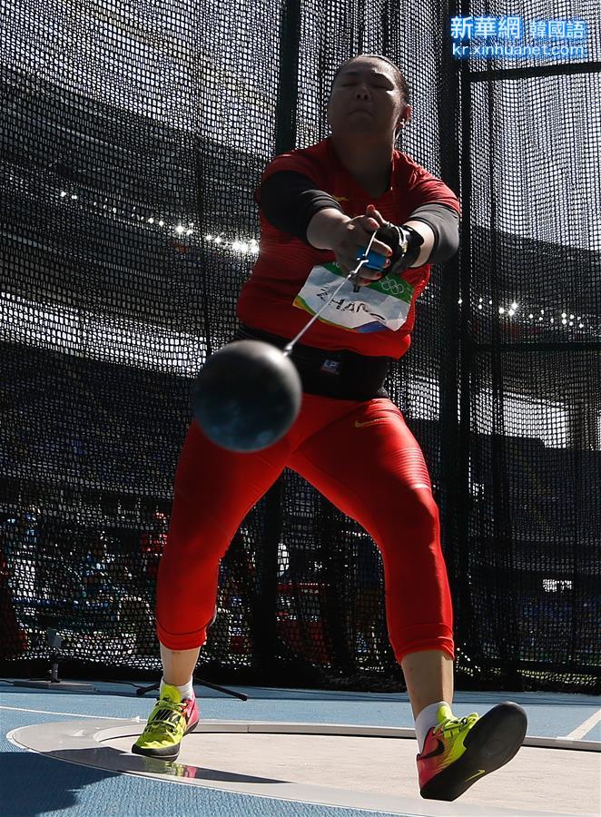 (裏約奧運會)(5)田徑——女子鏈球:張文秀獲銀牌