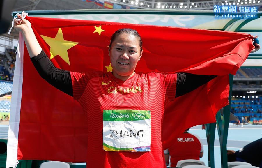 (裏約奧運會)(7)田徑——女子鏈球:張文秀獲銀牌