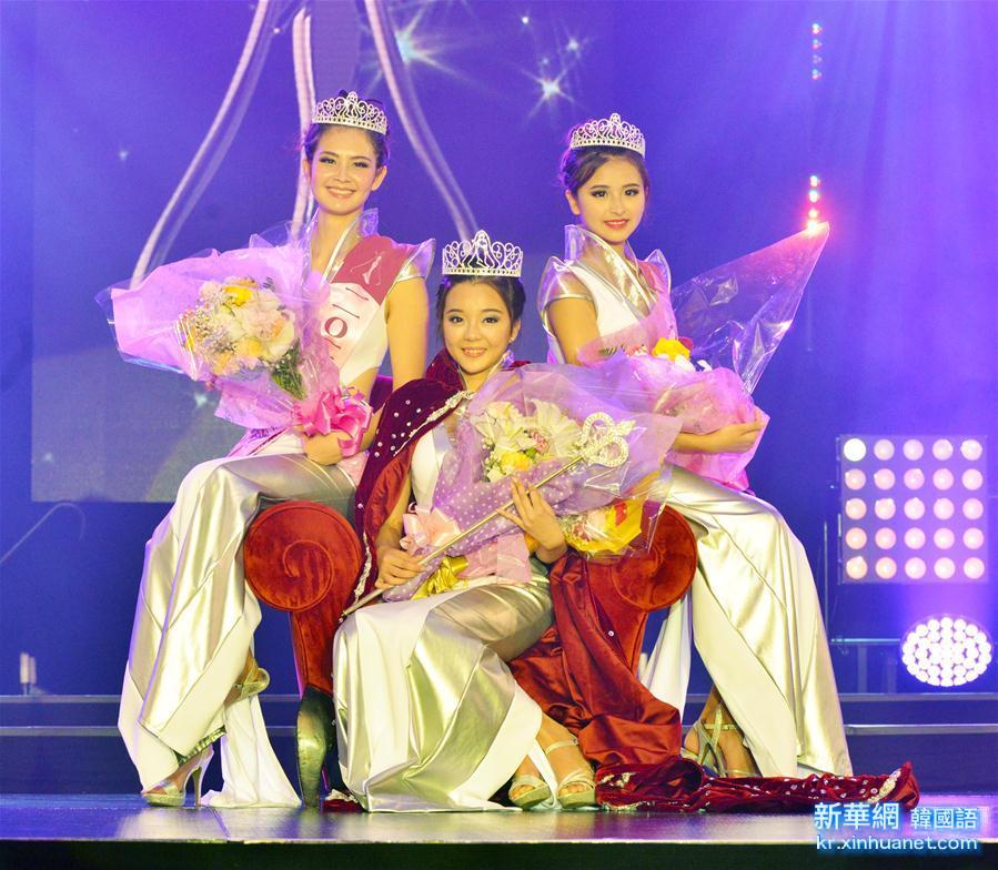 (XHDW)(1)第15屆美國華裔小姐三甲出爐
