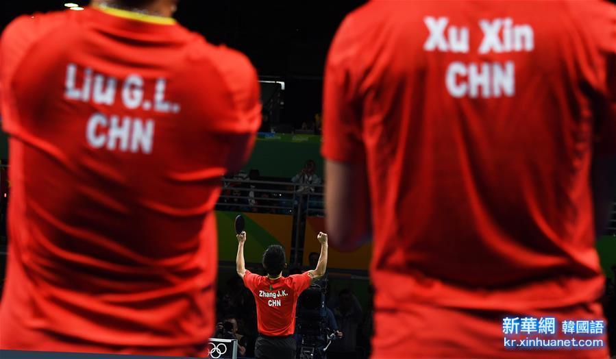 (裏約奧運會)(12)乒乓球——中國男團晉級決賽