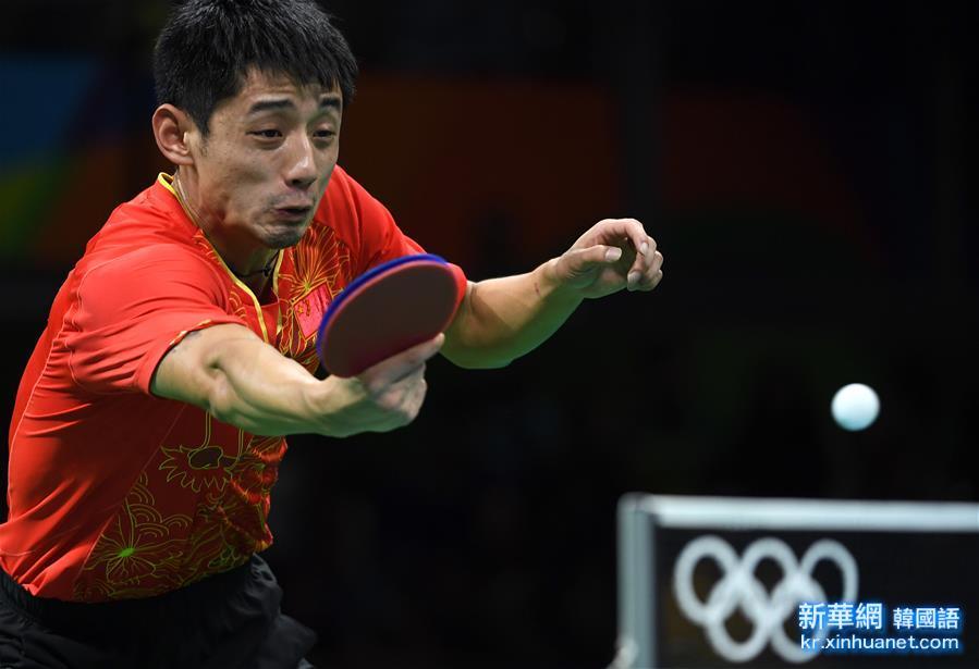 (裏約奧運會)(13)乒乓球——中國男團晉級決賽