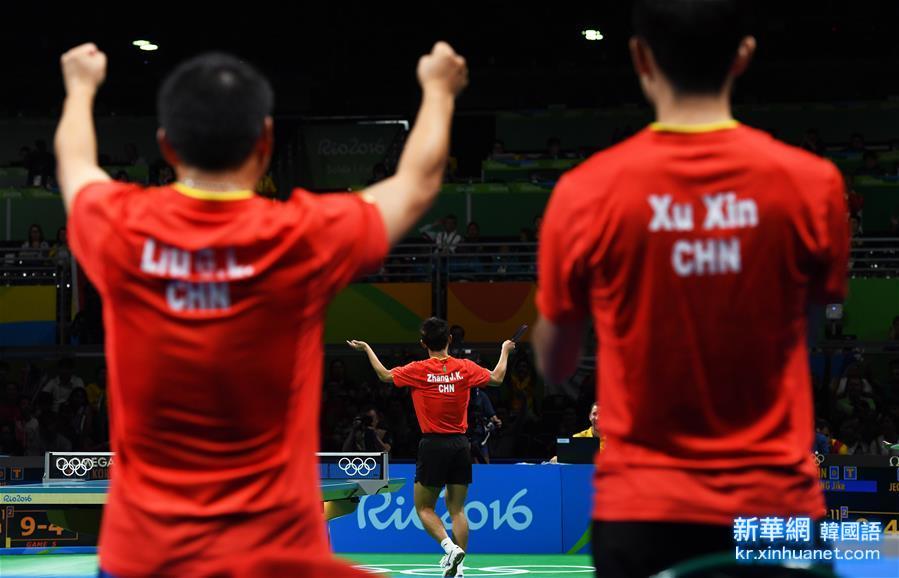 (裏約奧運會)(11)乒乓球——中國男團晉級決賽
