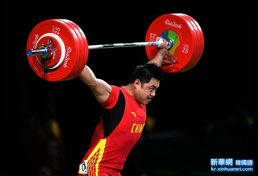 (裏約奧運會)(2)舉重——男子105公斤級:中國選手楊哲獲第四名