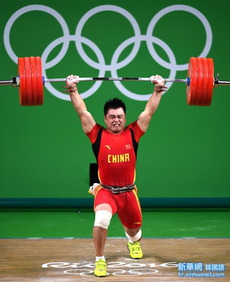 (裏約奧運會)(5)舉重——男子105公斤級:中國選手楊哲獲第四名