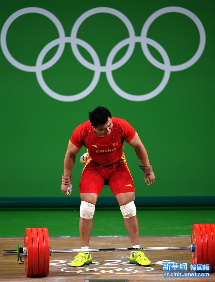 (裏約奧運會)(3)舉重——男子105公斤級:中國選手楊哲獲第四名