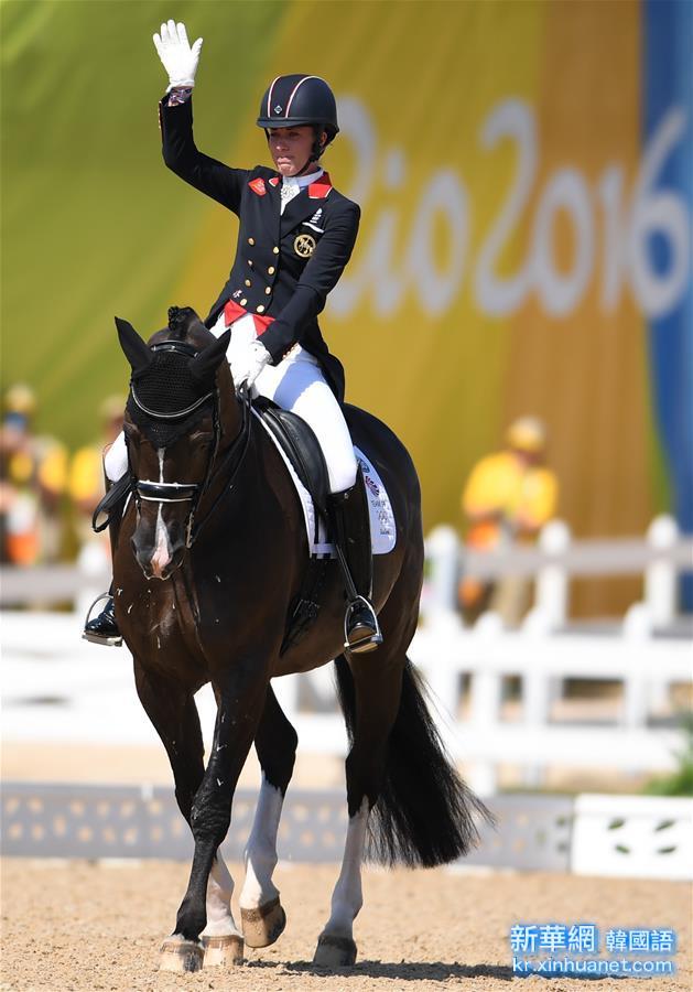 (裏約奧運會)(2)馬術——英國選手獲得個人盛裝舞步自由演繹大獎賽冠軍