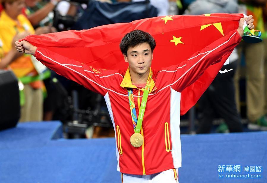 (裏約奧運會·領獎臺)(1)跳水——曹緣男子三米板奪冠