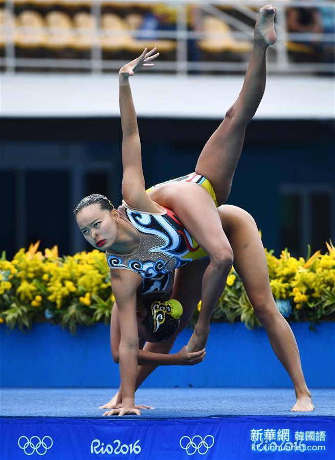 (裏約奧運會)(15)花樣遊泳——黃雪辰/孫文雁獲得雙人自由自選銀牌