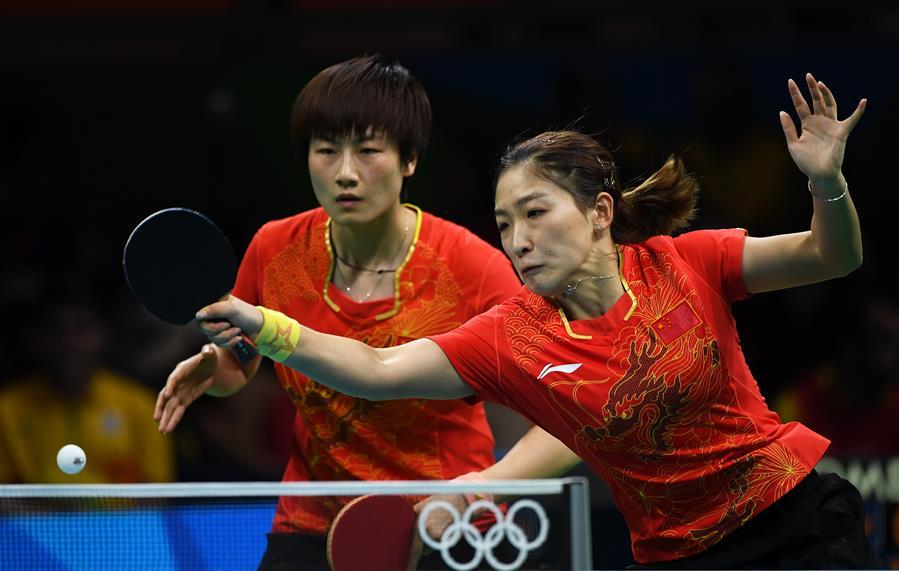 (裏約奧運會)(10)乒乓球——中國女隊奪金