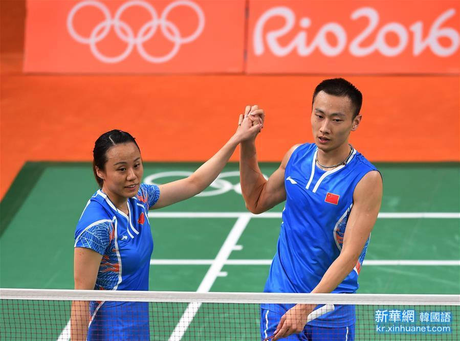 (裏約奧運會)(1)羽毛球——混雙:張楠/趙蕓蕾獲銅牌