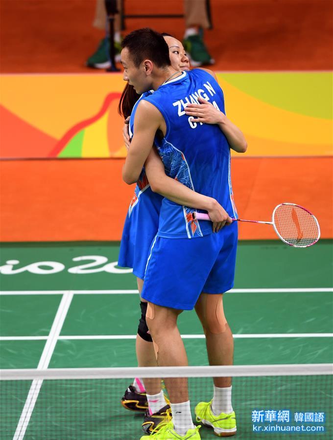 (裏約奧運會)(2)羽毛球——混雙:張楠/趙蕓蕾獲銅牌