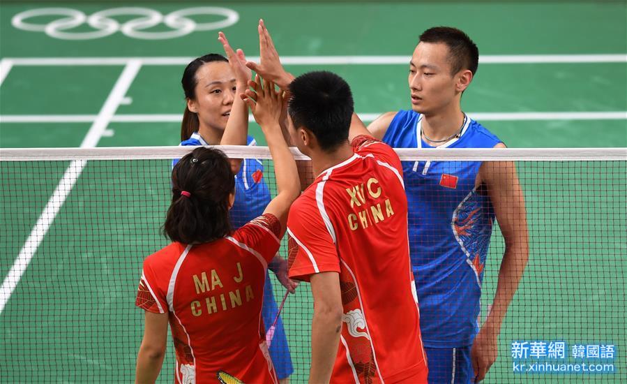 (裏約奧運會)(3)羽毛球——混雙:張楠/趙蕓蕾獲銅牌
